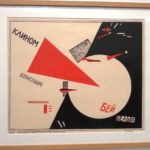 Chagall, Lissitzky, Malévitch : L'avant-Garde à Vitebsk 1918-1922