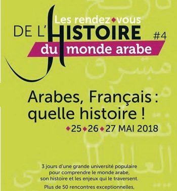 Les rendez-vous de l'histoire du monde arabe #4 : Le canal de Suez et ses enjeux stratégiques