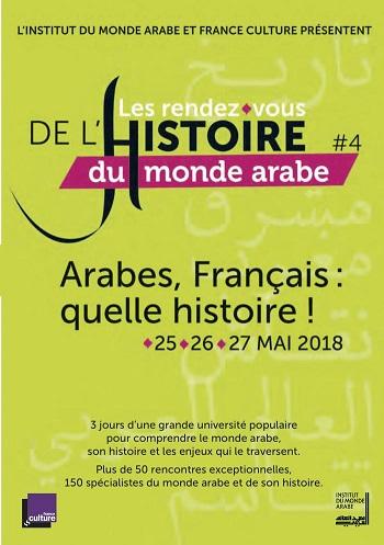 Les Rendez-vous de l'histoire du monde arabe #4 – Les usages de l'Antiquité dans le temps présent, l'archéologie du Proche-Orient « en guerre »
