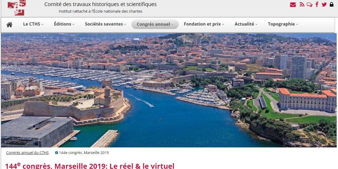 Le réel & le virtuel – Marseille 2019