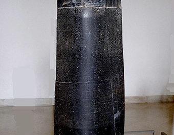 Image illustrant l'article code_Hammurabi_face_rwk de Les Clionautes