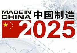 La Chine, modèle du capitalisme au XXIème siècle ?