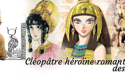Image illustrant l'article banniere2 de Les Clionautes