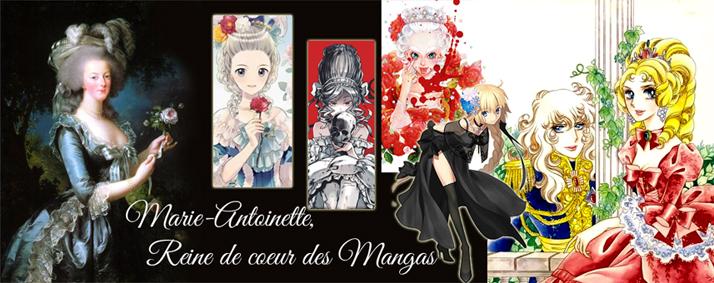 Marie-Antoinette, Reine de coeur des mangas