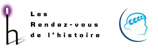 Blois 2021 #RVH2021 – Les Clionautes à Blois